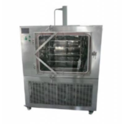 LGJ-100F top-press liofilizáló