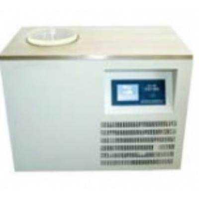 LGJ-18S in-situ freeze dryer liofilizáló