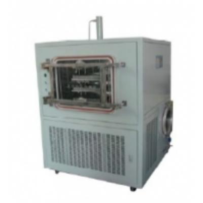 LGJ-50F top-press liofilizáló