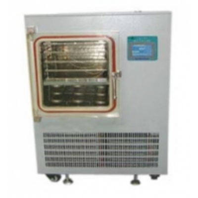 LGJ-30F freeze dryer liofilizáló